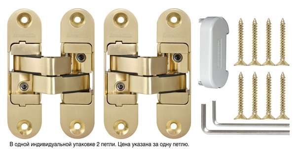 Петля скрытой установки с 3D-регулировкой Architect 3D-ACH 60 SG Матовое золото лев. 60 кг