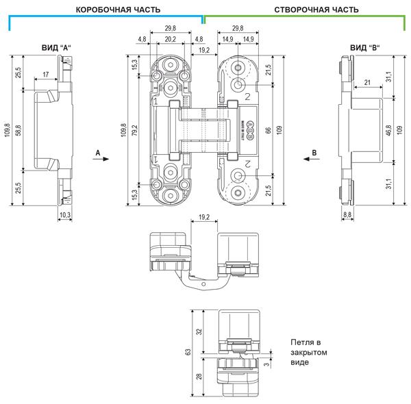 E30200.03.06 никель петля ECLIPSE 2.0 4 накладки в комплекте