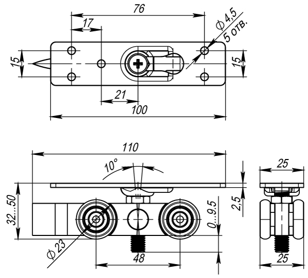 Комплект роликов для раздвижных дверей DIY Comfort 80/4 kit (877+882)