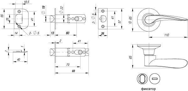 Ручка защелка 6020 AC-B (фик.) медь