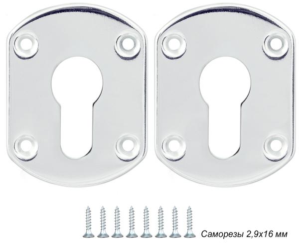 Декоративная накладка ESC031-SS (нержавейка) на цилиндр (1 пара)