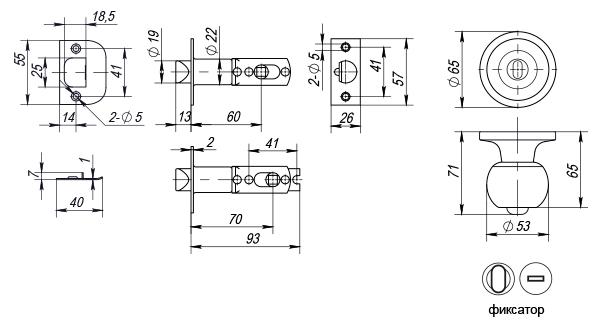Ручка защелка 6072 CP-B (фик.) хром