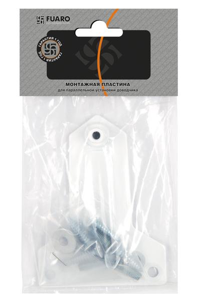 Монтажная пластина DC/MP-WH белая для параллельной установки доводчика