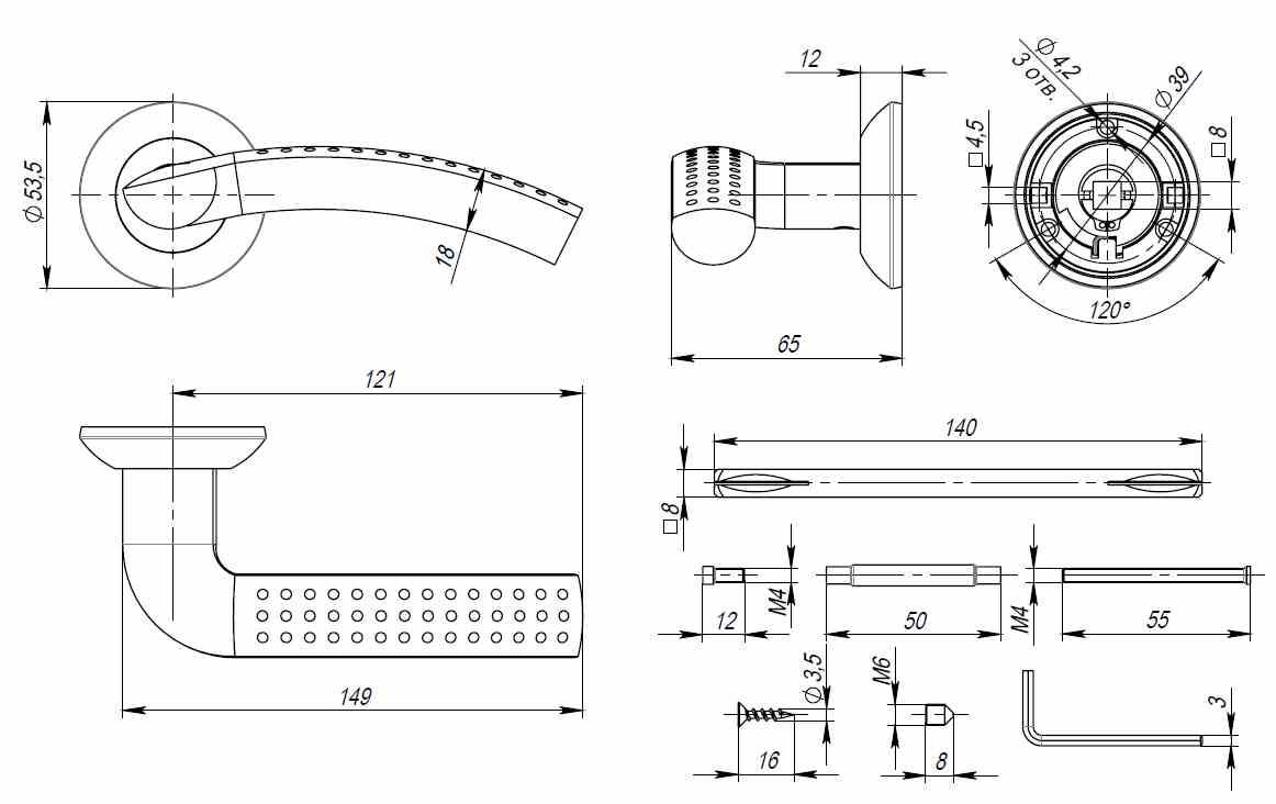 Ручка раздельная LOGICA TL SN/CP-3 матовый никель/хром