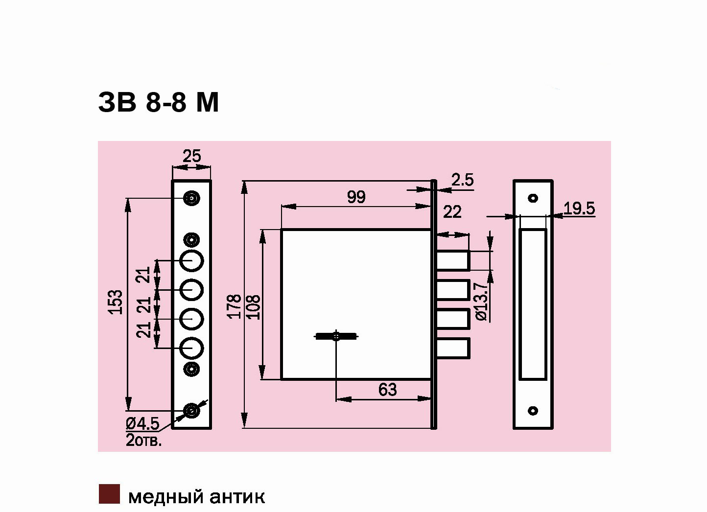 Замок врезной ЗВ8-8М/13 4 риг б/пл /81000/